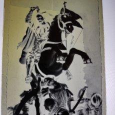 Fotografía antigua: SANTIAGO DE COMPOSTELA SANTIAGO APÓSTOL ANTIGUO CLICHE NEGATIVO EN CRISTAL. Lote 180209221