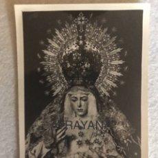 Fotografía antigua: SEMANA SANTA SEVILLA. ESPERANZA MACARENA. FOTO: SERRANO.. Lote 180407531