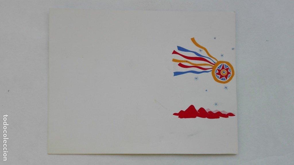 Fotografía antigua: FOTO AÉREA DE UN CAMPO. FELICITACIÓN DE NAVIDAD DE PAISAJES ESPAÑOLES. AÑOS 70 - Foto 2 - 180507613