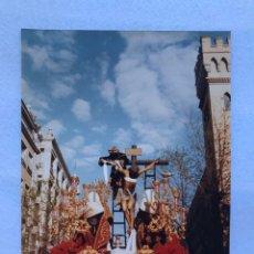 Fotografía antigua: SEMANA SANTA SEVILLA. CRISTO DE LAS CINCO LLAGAS, LA TRINIDAD. AÑOS 80. 15 X 20 CM.. Lote 180946702