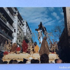 Fotografía antigua: SEMANA SANTA SEVILLA. CRISTO DE LAS CINCO LLAGAS, LA TRINIDAD. AÑOS 80. 15 X 20 CM.. Lote 180946778