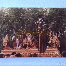 Fotografía antigua: SEMANA SANTA SEVILLA. CRISTO DE LAS CINCO LLAGAS, LA TRINIDAD. AÑOS 80. 15 X 20 CM.. Lote 180946862