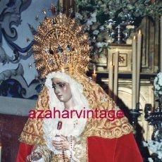 Fotografía antigua: SEMANA SANTA SEVILLA, 1994, NTRA.SRA.DE LAS MERCEDES, SANTA GENOVEVA, 10X15 CMS. Lote 183312760