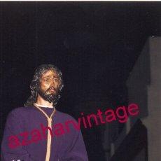 Fotografía antigua: SEMANA SANTA SEVILLA, 1995, NTRO.PADRE JESUS CAUTIVO, SANTA GENOVEVA, 10X15 CMS. Lote 183316691