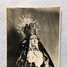 Fotografía antigua: SEMANA SANTA SEVILLA. VIRGEN DE LOS DOLORES, SAN VICENTE.. Lote 183569656