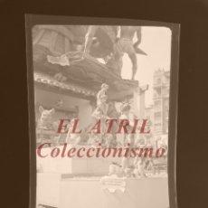 Fotografía antigua: VALENCIA - FALLAS - CLICHE NEGATIVO EN CELULOIDE - AÑOS 1940-50. Lote 186000571
