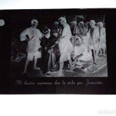 Fotografía antigua: BILBAO VIZCAYA ANTIGUO CLICHÉ DE VALENTÍN DE BARRIO OCHOA NEGATIVO EN CRISTAL. Lote 186308355