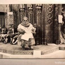 Fotografia antiga: FALLAS VALENCIA. FOTOGRAFÍA, EL TRIBUNAL DE LAS AGUAS.. MEDIDAS: 10,5 X 7,5 CM., (H.1970?). Lote 192505826