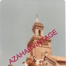 Fotografía antigua: SEMANA SANTA SEVILLA, 1981, LOS SERVITAS,90X130MM. Lote 193910897