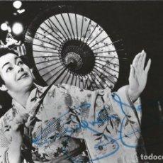 Fotografía antigua: OPERA - SOPRANO BRITÁNICA GWYNETH JONES EN MM. BUTTERFLY - FOTO 15X10CM CON AUTÓGRAFO ORIGINAL 1969. Lote 195029873
