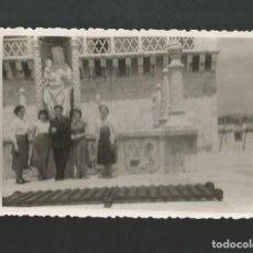 Fotografía antigua: ANTIGUA FOTOGRAFIA LISBOA AÑOS CINCUENTA. Lote 195357828