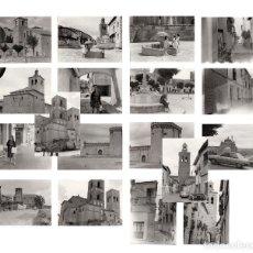 Fotografía antigua: ARÉVALO.(ÁVILA).- LOTE DE 16 FOTOGRAFIAS AÑOS 60.- 9X12,5.. Lote 195756475