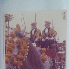 Fotografía antigua: GRAN FOTO DE LA FERIA DE SEVILLA : COCHE DE CABALLOS Y CAMPEROS........ 20 X 25 CM. Lote 197974128