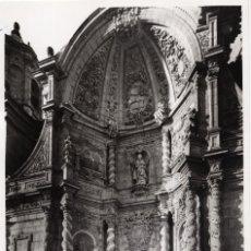 Fotografía antigua: SORLADA.(NAVARRA).- BASÍLICA SAN GREGORIO OSTIENSE. 17,5X24.. Lote 198133737