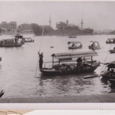 Fotografía antigua: CHINESISCHE WASSER ZIGEUNER GIPSY GITANOS CANTÓN TANMINS WW2 WORLD WAR. 18*13CM PRESS FOTO JAPON. Lote 199221503