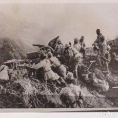 Fotografía antigua: JAPANESE ARMY 1941 KUKO WW2 WORLD WAR. 18*13CM PRESS FOTO JAPON CHINE CHINA JAPAN. Lote 199221591