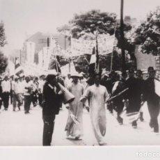 Fotografía antigua: CHINA -TSINGTAO - TSINGTAU -TAPATAU BOYKOTT NORD CHINA PEKING WW2 WORLD WAR. 18*13CM PRESS FOTO JAP. Lote 199221691