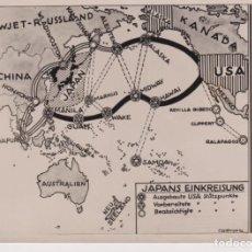 Fotografía antigua: WW2 WORLD WAR JAPANS EINKREISUNG ROOSEVELT SOWJET RUSSLAND CHINA HONGKONG 18*13CM PRESS FOTO JAPO. Lote 199221840