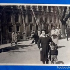Fotografía antigua: FOTO ANTIGUA NIÑOS.ENVIO INCLUIDO.. Lote 204383335