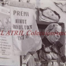 Fotografía antigua: VALENCIA - FALLAS - CLICHE NEGATIVO DE 35 MM EN CELULOIDE - AÑO 1978. Lote 218135440