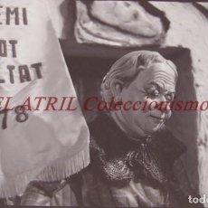 Fotografía antigua: VALENCIA - FALLAS - CLICHE NEGATIVO DE 35 MM EN CELULOIDE - AÑO 1978. Lote 218135590