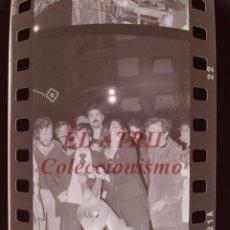 Fotografía antigua: VALENCIA - FALLAS - CLICHE NEGATIVO DE 35 MM EN CELULOIDE - AÑOS 1978-1979. Lote 219155793
