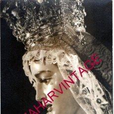 Fotografía antigua: SEMANA SANTA SEVILLA, ANTIGUA FOTOGRAFIA VIRGEN DE LA SALUD, SAN GONZALO,74X104MM. Lote 220711501