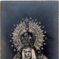 Fotografía antigua: SEMANA SANTA SEVILLA, ANTIGUA FOTOGRAFIA ESPERANZA MACARENA, 58X104MM. Lote 220736437