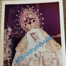 Fotografía antigua: SEMANA SANTA SEVILLA, ANTIGUA VIRGEN DE LA SALUD, SAN GONZALO, 90X125MM. Lote 231224885