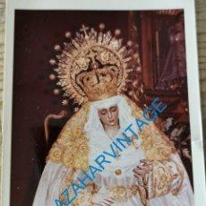 Fotografía antigua: SEMANA SANTA SEVILLA, ANTIGUA VIRGEN DE LA SALUD, SAN GONZALO, 90X125MM. Lote 231225020
