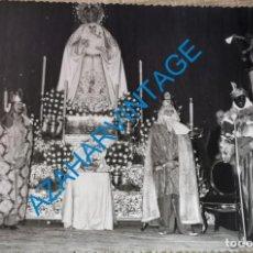 Fotografía antigua: CAMAS, SEVILLA, ANTIGUA FOTOGRAFIA LOS REYES MAGOS ANTE LA VIRGEN DE LOS DOLORES, MUY RARA,18X12 CMS. Lote 233149950