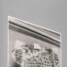 Fotografía antigua: 7 FOTOGRAFIAS ORIGINALES DE ARQUITECTURA MUDEJAR PERTENECIENTE AL ARCHIVO DE LA ESTUDIOSA B.CAVIRÓ. Lote 244190560