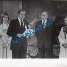 Fotografía antigua: MADRID,1977, CESION DE LOS DERECHOS DINASTICOS EN FAVOR DE DON JUAN CARLOS BORBON,24X18 CMS. Lote 247202870