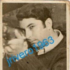 Fotografía antigua: ATRACCION FERIA PUESTO DE TIRO DE ESCOPETA. Lote 261344395