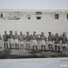 Fotografía antigua: ANTIGUO SIQUIATRCO DE CADIZ , CAMPO DE DEPORTE 1959 .. Lote 269468368