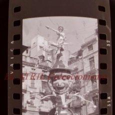 Fotografía antigua: VALENCIA - FALLAS - 21 ANTIGUOS CLICHES NEGATIVOS DE 35 MM EN CELULOIDE. Lote 270002453