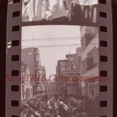Fotografía antigua: BENETUSER, VALENCIA - SEMANA SANTA - 34 ANTIGUOS CLICHES NEGATIVOS DE 35 MM EN CELULOIDE, AÑO 1979. Lote 270094763
