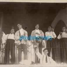 Fotografía antigua: AÑOS 20-30, FIESTA EN CASERIO VASCO, 114X88MM. Lote 270624508