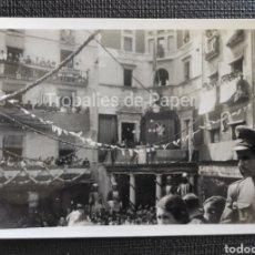 Photographie ancienne: FOTO ORIGINAL PATUM DE BERGA CELEBRACIONS POSTGUERRA. ANY 1939 O 1940'S. Lote 273296483