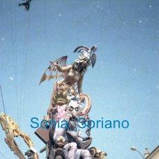 Fotografia antica: FALLAS VALENCIA - UNA FALLA - AÑO 1987 - FOTOGRAFIA COLOR, POSITIVO EN CELULOIDE - 4 X 35. Lote 277418773