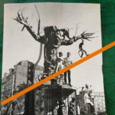 Fotografia antica: ANTIGUA FOTOGRAFÍA. FALLA. FALLAS DE VALENCIA. AÑOS 60.. Lote 278582933