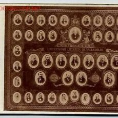 Fotografía antigua: FOTOGRAFÍA : ORLA, FACULTAD DE DERECHO DE LA UNIVERSIDAD LITERARIA DE VALLADOLID. CURSO 1894-1895. Lote 21382028