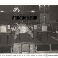 Fotografía antigua: TARRAGONA .- 3 DE JUNIO 1952 .- CATEDRAL .- TRASLADO DE LOS RESTOS REYES DE ARAGON. Lote 51498915