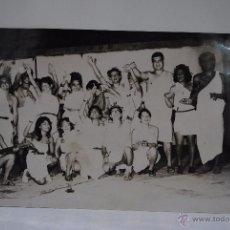 Fotografía antigua: FIESTA DE CARNAVAL . Lote 53170662