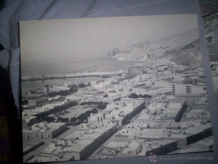 LOTE DOS FOTOS ALMERIA C.1930-40 VISTAS GENERALES 24 X18 CM. (Fotografía Antigua - Gelatinobromuro)