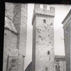 Fotografía antigua: CACERES 1948. NEGATIVO FOTOGRÁFICO B/N. CELULOIDE 6X9CM. INÉDITO Y PERFECTO.. Lote 57497932