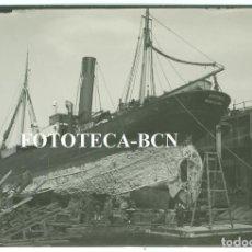 Fotografía antigua: FOTO BARCO BUQUE VAPOR PESQUERO SANTIAGO COMPAÑIA CANOSA CIERTO PUERTO DE BARCELONA AÑOS 10. Lote 80721518