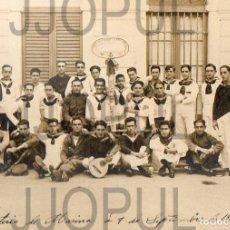 Fotografía antigua: MADRID. MINISTERIO DE MARINA. 1923. QUINTA DE 1921 CON ESTANDARTE. GUERRA ESPAÑA. EJERCITO. Lote 84625072