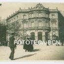 Fotografía antigua: FOTO ORIGINAL MADRID PALACIO DE LINARES ACTUAL CASA AMERICA AÑOS 20/30 - 11X8 CM. Lote 88887236