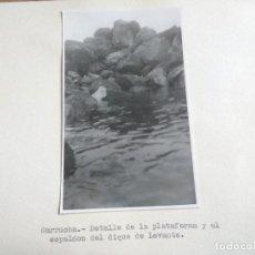 Fotografía antigua: GARRUCHA, ALMERIA. FOTOGRAFIA SOBRE CARTON, AÑOS 40/50, VER PIE DE FOTO. Lote 99515671